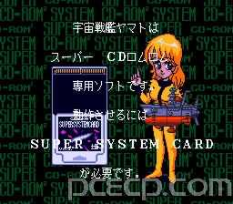 Bad System Card Image